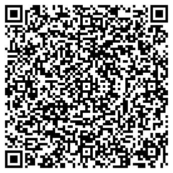 QR-код с контактной информацией организации ООО ФЛЕШ