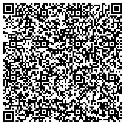QR-код с контактной информацией организации ОБЪЕДИНЕНИЕ БЫВШИХ МАЛОЛЕТНИХ УЗНИКОВ ФАШИЗМА