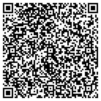 QR-код с контактной информацией организации АКСИОМА КУХНИ
