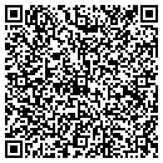 QR-код с контактной информацией организации ДИН