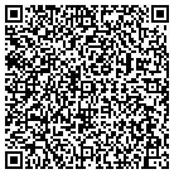 QR-код с контактной информацией организации ДОГМА-2000