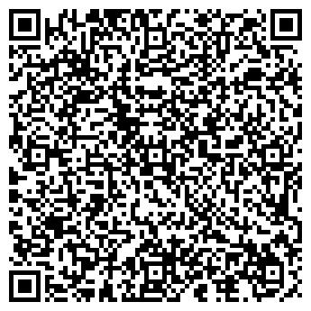 QR-код с контактной информацией организации НА КРУПСКОЙ
