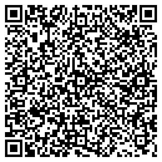 QR-код с контактной информацией организации ЯВИД