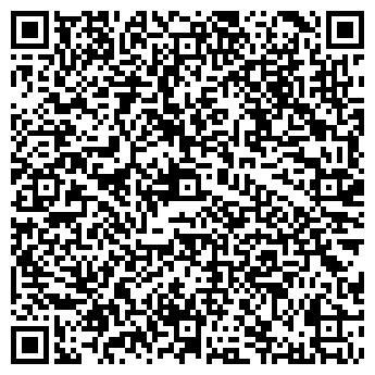QR-код с контактной информацией организации DOMANIA