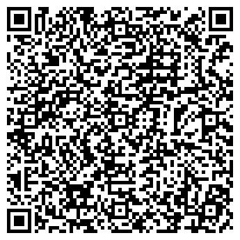 QR-код с контактной информацией организации ООО Городской отдел кадров