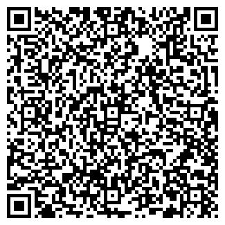 QR-код с контактной информацией организации ООО ВАртель