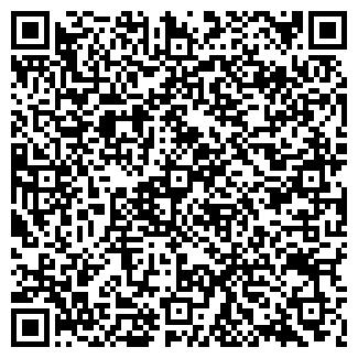 QR-код с контактной информацией организации МОНЭ