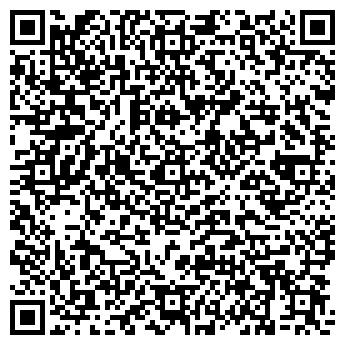 QR-код с контактной информацией организации ФОРЖЕН
