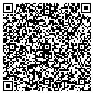 QR-код с контактной информацией организации NV