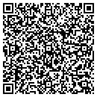 QR-код с контактной информацией организации В-69