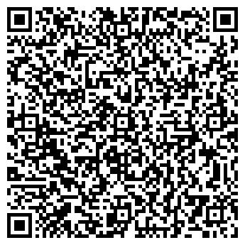 QR-код с контактной информацией организации ШЕЧКОВА ПАВЛА