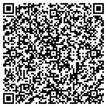 QR-код с контактной информацией организации СТИЛЬ-2