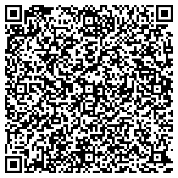 QR-код с контактной информацией организации ИП Толчинский А.Е.