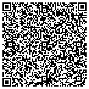 QR-код с контактной информацией организации Центр итальянской косметологии «Интегри», ООО
