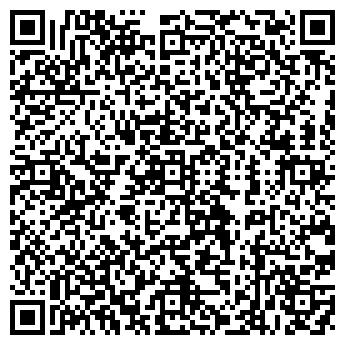 QR-код с контактной информацией организации ШАНТАЛЬ