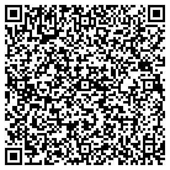 QR-код с контактной информацией организации Беринг