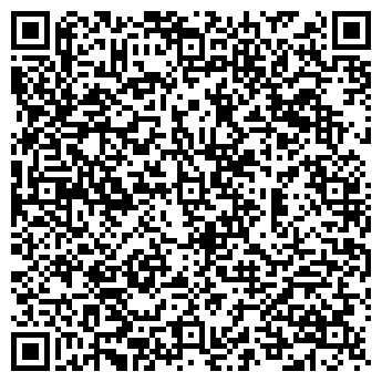 QR-код с контактной информацией организации LUSI DE PARO