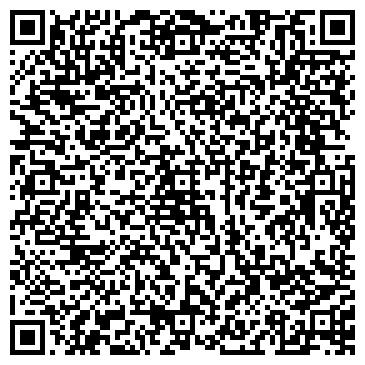 QR-код с контактной информацией организации Ариэль Тк-Русь