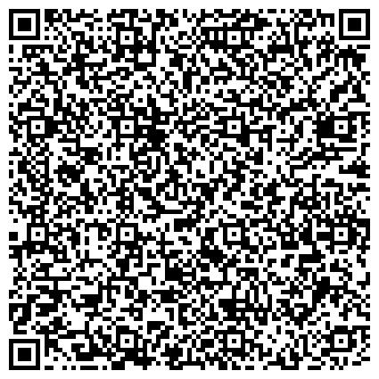 QR-код с контактной информацией организации СОВЕТ ПЕНСИОНЕРОВ, ВЕТЕРАНОВ ВОЙНЫ, ТРУДА, ВООРУЖЁННЫХ СИЛ И ПРАВООХРАНИТЕЛЬНЫХ ОРГАНОВ
