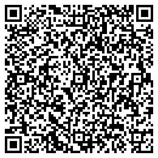 QR-код с контактной информацией организации ФОТОРАЙ