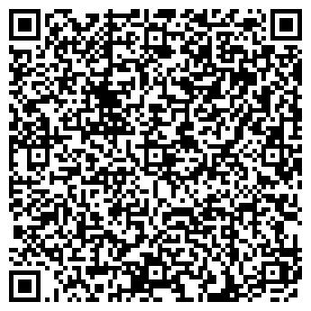 QR-код с контактной информацией организации ДЕТСКИЙ САД № 1225