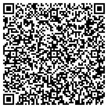 QR-код с контактной информацией организации ДЕТСКИЙ САД № 549