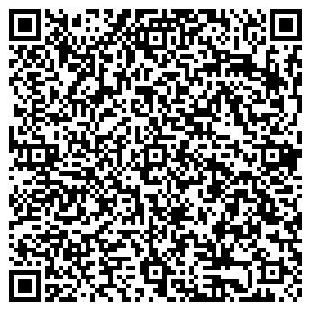 QR-код с контактной информацией организации ДЕТСКИЙ САД № 1431