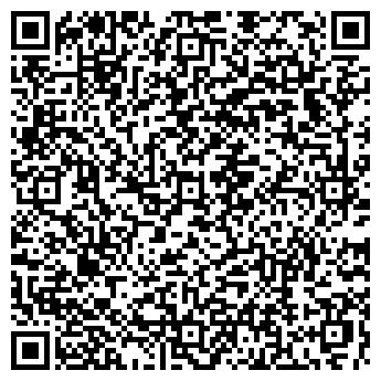 QR-код с контактной информацией организации ДЕТСКИЙ САД № 1489