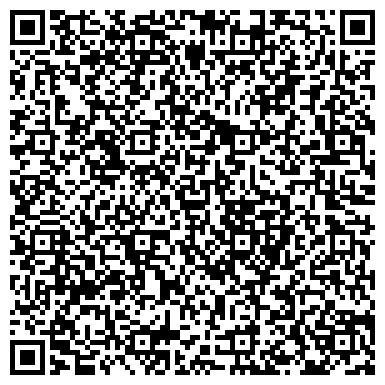 QR-код с контактной информацией организации ООО Проспект Трейдгрупп