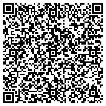 QR-код с контактной информацией организации ДЕТСКИЙ САД № 1511