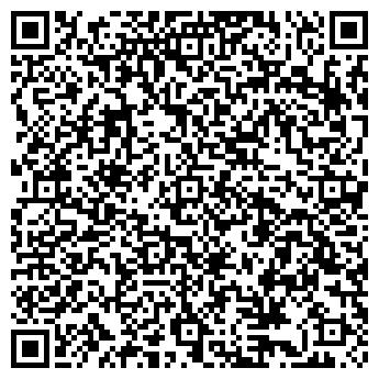 QR-код с контактной информацией организации ДЕТСКИЙ САД № 1866