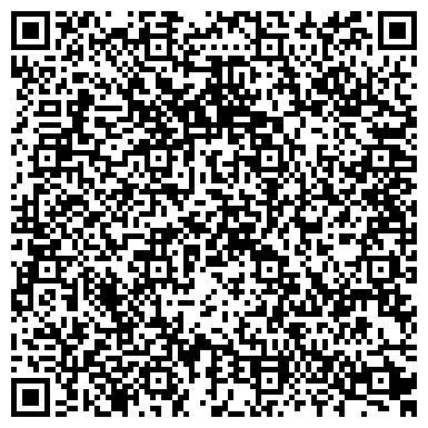 QR-код с контактной информацией организации ЦЕНТР РАЗВИТИЯ РЕБЁНКА - ДЕТСКИЙ САД № 97
