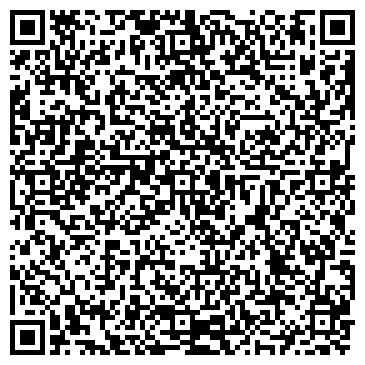 QR-код с контактной информацией организации ООО Кузнецкий уголь