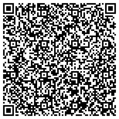 QR-код с контактной информацией организации ОТДЕЛ ВНУТРЕННИХ ДЕЛ (ОВД) ПО ЛОМОНОСОВСКОМУ РАЙОНУ