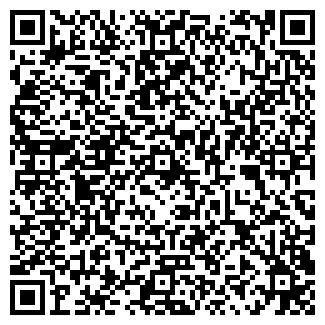 """QR-код с контактной информацией организации Такси """"РАКЕТА"""""""