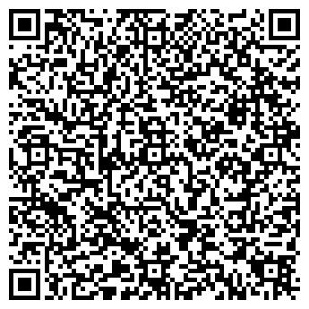 QR-код с контактной информацией организации ФРИДРИХ