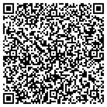 QR-код с контактной информацией организации ШКОЛА № 1911