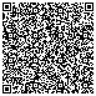 QR-код с контактной информацией организации ОАО ТрансКонтейнер