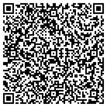 QR-код с контактной информацией организации ШКОЛА № 762