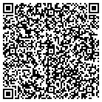 QR-код с контактной информацией организации ООО АРСЕНАЛТРЕЙДИНГ