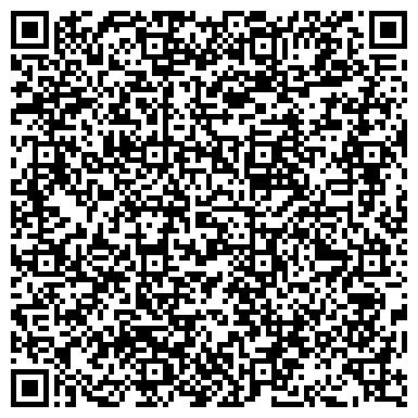 QR-код с контактной информацией организации СиБиАр