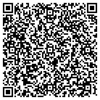 QR-код с контактной информацией организации ШКОЛА № 288