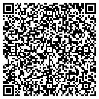QR-код с контактной информацией организации СТРОЙХИМПРОДУКТ