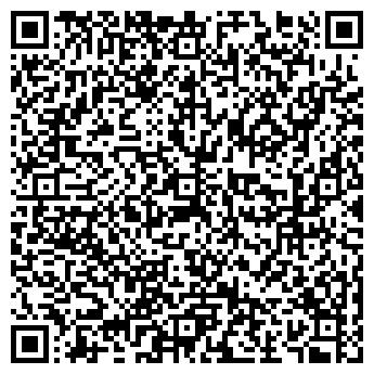QR-код с контактной информацией организации ШКОЛА № 763