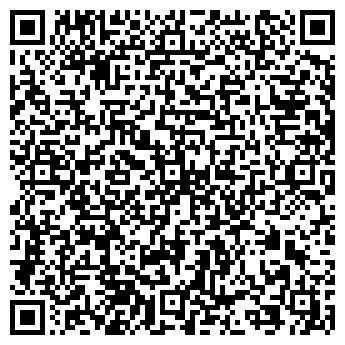 QR-код с контактной информацией организации ШКОЛА № 1955