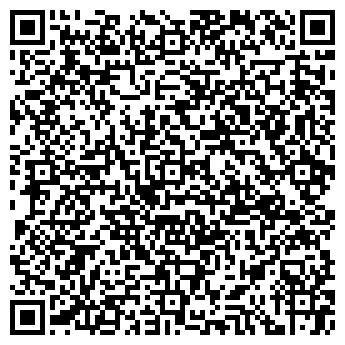 QR-код с контактной информацией организации СТРОЙКОМПЛЕКТ