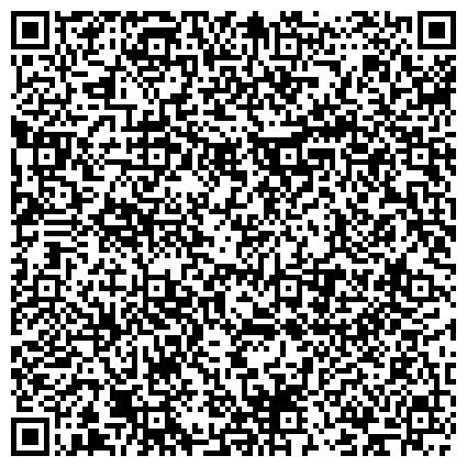 QR-код с контактной информацией организации ДЕТСКИЙ САД № 696