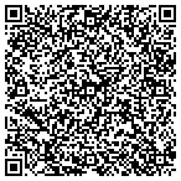 QR-код с контактной информацией организации Дар Строй