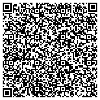 QR-код с контактной информацией организации ООО ВолгаСтройЛес