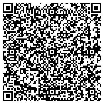 QR-код с контактной информацией организации ДЕТСКИЙ САД № 2389
